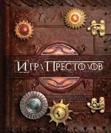 Книга Игра престолов, Трехмерная карта Вестероса и Эссоса, вырастающие Замки великих до...