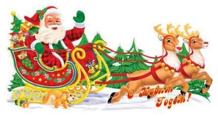 Наклейки новогодние Winter Wings Дед Мороз в санях 120х60 см