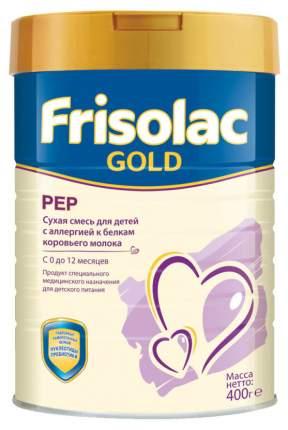 Молочная смесь гипоаллергенная Friso Frisolac Gold Pep (с рождения) 400 г