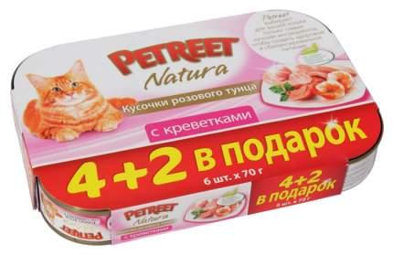 Консервы для кошек Petreet Natura, морепродукты, кусочки, 6шт, 70г