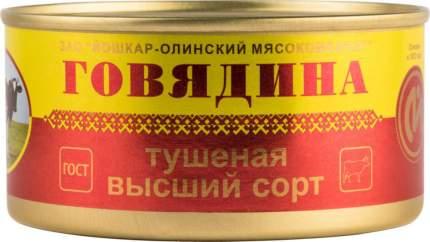 Говядина тушеная Йошкар-Ола высший сорт 325 г