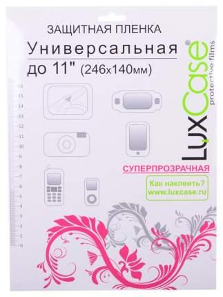 """Пленка LuxCase универсальная 11"""""""