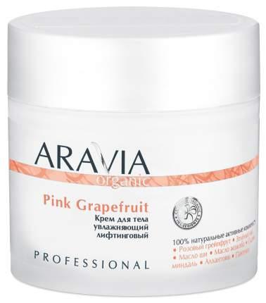 Крем для тела Aravia Professional Organic Pink Grapefruit 300 мл