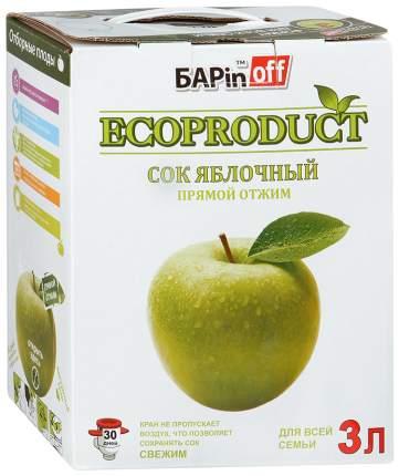 Сок Барinoff яблочный прямого отжима осветленный 3 л