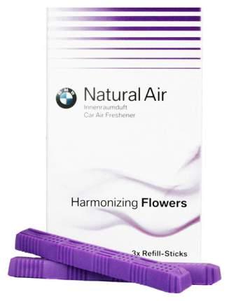 Комплект сменных картриджей освежителя воздуха BMW harmonizing flowers