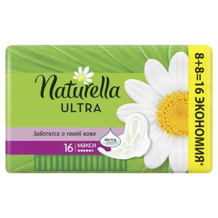 Женские гигиенические прокладки NATURELLA Ultra ароматизированные Camomile Maxi Duo 16шт