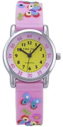 Детские наручные часы Тик-Так Н101-2 розовые бабочки