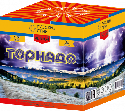 Салют Русские Огни РК8304 Торнадо 36 залпов