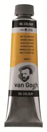 Краска масляная Van Gogh туба 40мл №270 Желтый насыщенный АЗО
