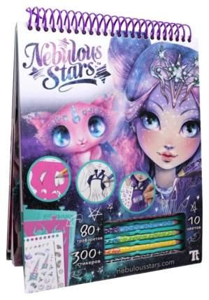 Набор для творчества NEBULOUS STARS 11101 Креативный Скетчбук фиолетовый
