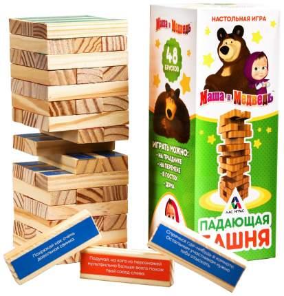 Настольная игра Sima-Land Падающая башня Маша и Медведь 3741873