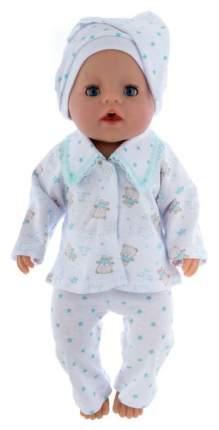 Одежда для пупса «Пижама, колпак», р. 38-43 см КуклаПупс