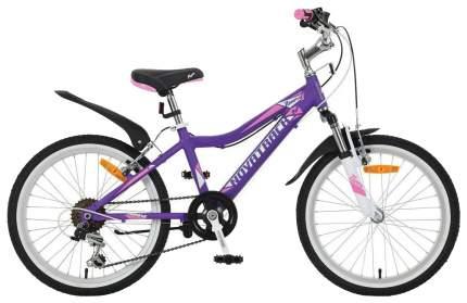 """Велосипед Novatrack 20"""" Novara (цвет: сиреневый)"""