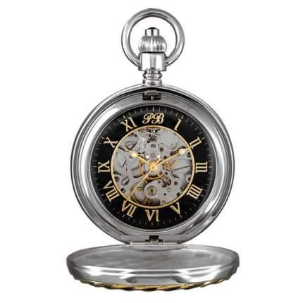 Карманные часы мужские Русское время 2171501 серебристые