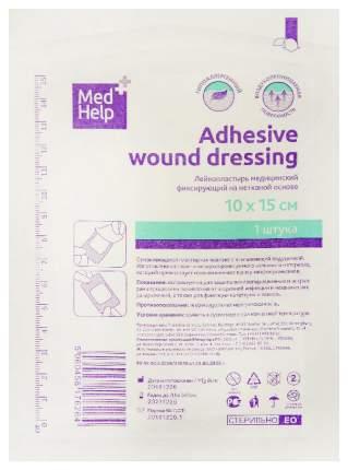 Повязка на рану MedHelp стерильная 10 х 15 см 1 шт.