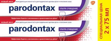 Зубная паста Parodontax Ультра Очищение,75 мл х 2 шт