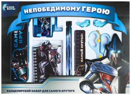 """Канцелярский набор """"Непобедимому герою"""", 10 предметов ArtFox"""