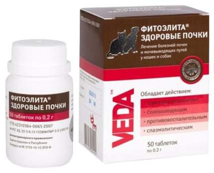 Витамины для домашних питомцев Veda Фитоэлита здоровые почки для собак и кошек