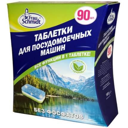 Таблетки Frau Schmidt для мытья посуды в посудомоечных машинах без фосфатов 90 штук