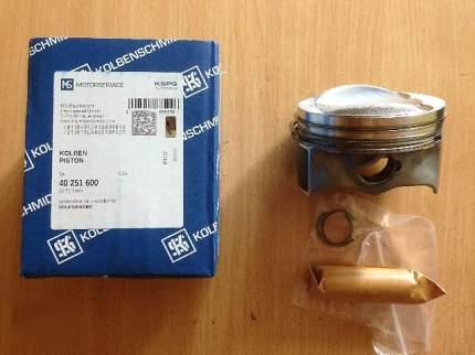 Поршень комплект Ks 40251600