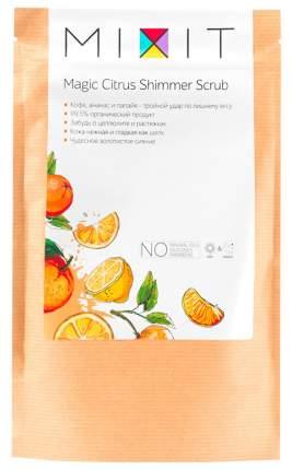 Скраб для тела Mixit Magic Citrus Scrub 200 мл