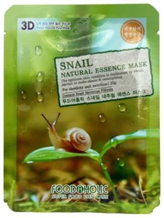 Маска для лица FoodaHolic Snail Natural Essence 3D Mask 23 г