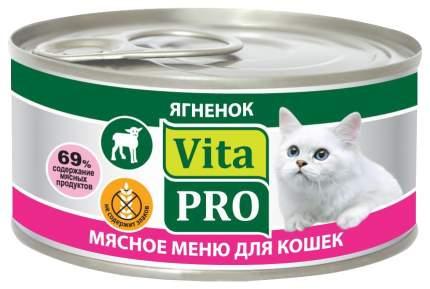 Консервы для кошек VitaPRO Мясное меню, ягненок, 100г