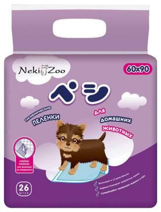 Пеленки для домашних животных Neki Zoo впитывающие одноразовые с липучками 60х90см 26шт