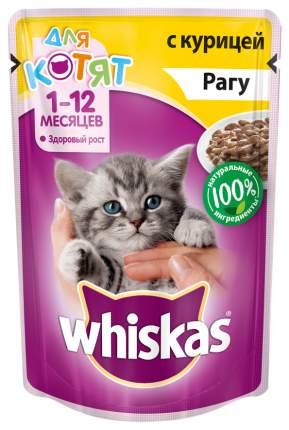 Влажный корм для котят Whiskas рагу с курицей, 24 шт, 85г
