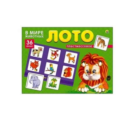 Игра настольная, Лото пластиковое 36 фишек, В Мире Животных
