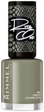 Лак для ногтей Rimmel 60 Seconds Chameleon Colour By Rita Ora 464 Urban Chameleon 8 мл