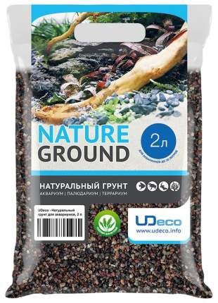 Грунт для аквариума UDeco River Brown 2,5-5 мм 2л