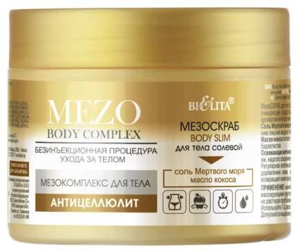 Скраб для тела Белита Mezo Body Slim 380 г