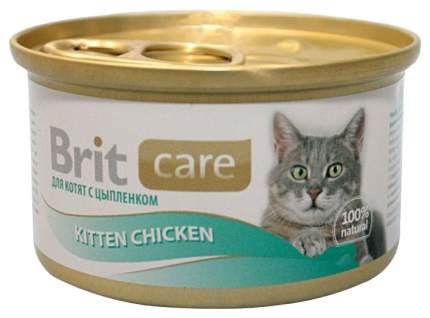 Консервы для котят Brit Care, цыпленок, 48шт, 80г