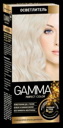 Краска для волос GAMMA Perfect color осветлитель 50 г