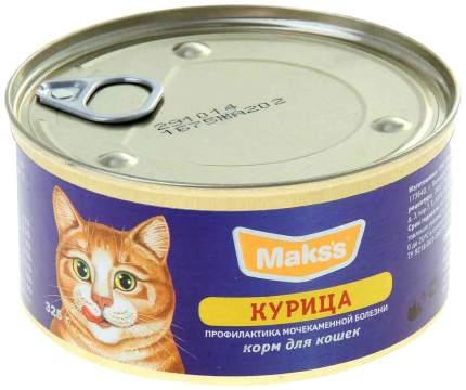 Консервы для кошек Maks's, курица, 325г