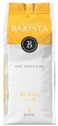 Кофе в зернах Barista blend №4 1 кг