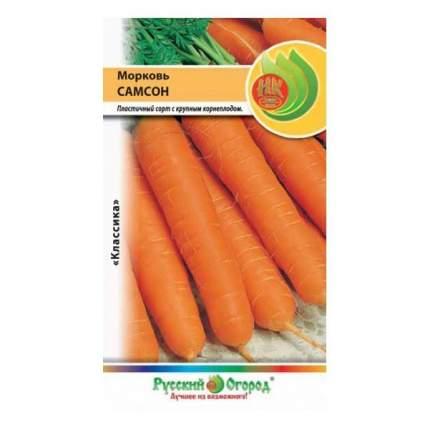 Семена Морковь Самсон, 1 г, Русский огород