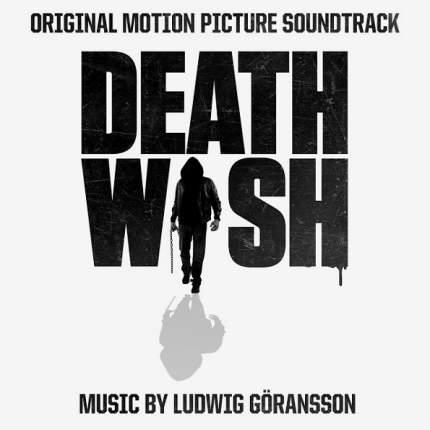 """Аудио диск Ludwig Goransson """"Death Wish"""""""