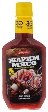 Маринад для мяса Костровок брусничный 300 г