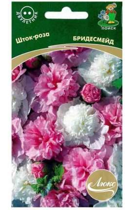 Семена Шток-роза Бридесмейд, 0,1 г Люкс Поиск