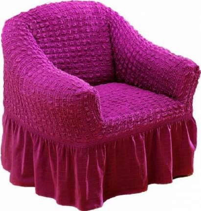 Чехол на кресло Bulsan фуксия