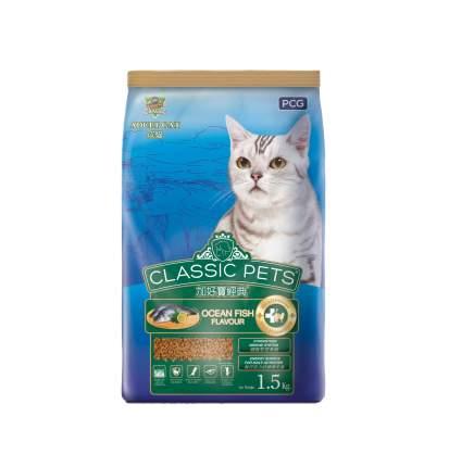 Сухой корм для кошек Classic Pets, океаническая рыба, 1,5кг