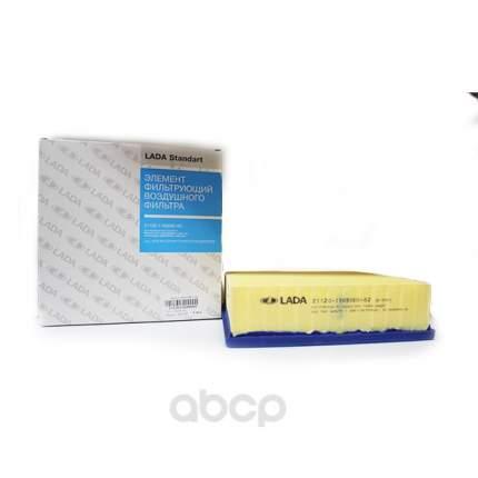 Фильтр воздушный LADA 21120110908082