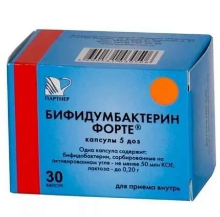 Бифидумбактерин форте капсулы 5 доз 30 шт.