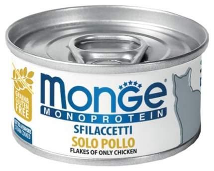 Консервы для кошек Monge Monoprotein, курица, 80г