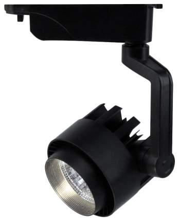 Трек-система Arte Lamp A1610PL-1BK LED
