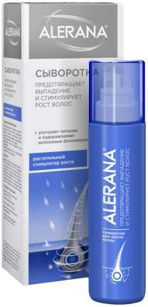 Cыворотка Алерана для роста волос 100 мл