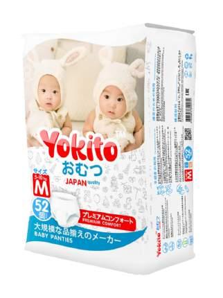 Подгузники-трусики Yokito M (5-10 кг), 52 шт.