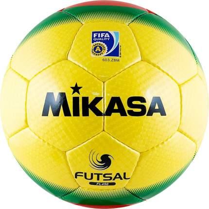 Футзальный мяч Mikasa FL-450 №4 yellow